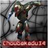 choubakadu34