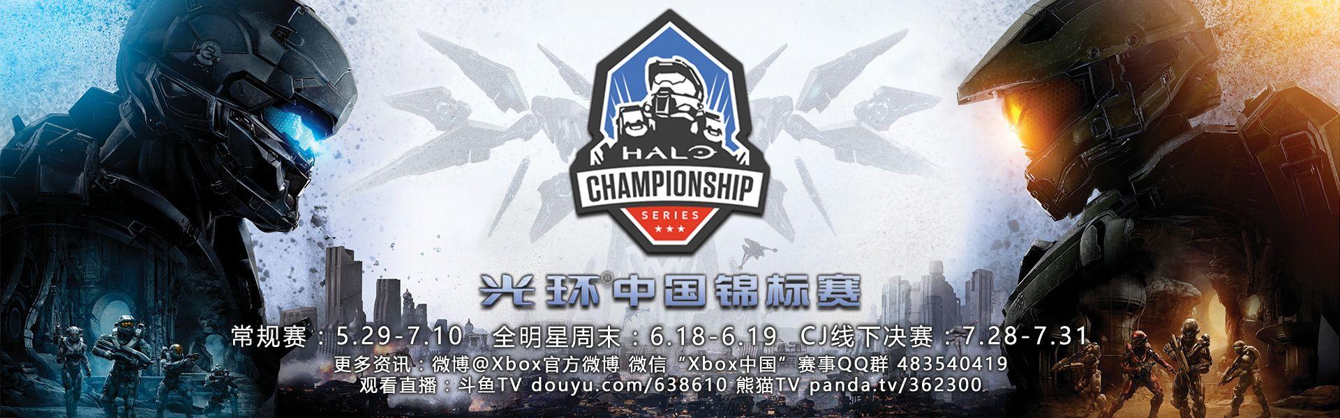 HWC China