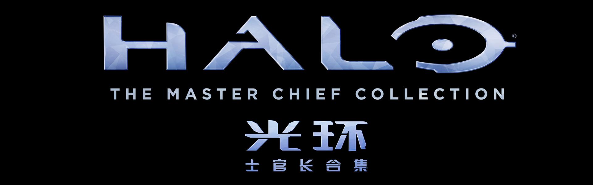 TMCC China